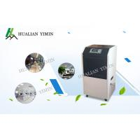 Wholesale High Efficient Automatic Commercial Dehumidifier Micro - Computer Control System from china suppliers