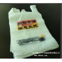 China Plastic Bags (t-shirt Bags | Grocery Bags | Vest Bags) on sale
