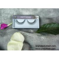 Buy cheap Factory wholesale for cooperation of cometics company natural eyelashes from wholesalers