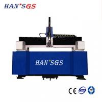 2000w Sheet Metal Fiber Laser Cutting Machine with Ipg Laser Source