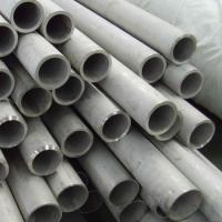 Wholesale Straight Stainless Steel Heat Exchanger Tube , ASTM A312 Seamless Boiler Tube from china suppliers