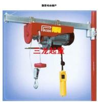 Buy cheap Single Phase Mini Electric Blocks from wholesalers
