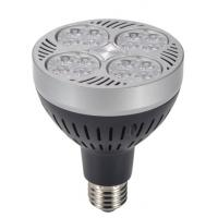 Wholesale 35W E27 OSRAM Indoor LED Spotlight Lamp AC 260V 6500K 80 Degree from china suppliers
