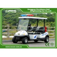 Wholesale 3.7KW 48V Battery Electric Security Patrol Vehicles Green Energy from china suppliers