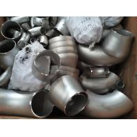 Concentric pipe reducer stainless steel fitting wpb