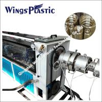Wholesale New style PE carbon spiral duct tube extrusion line / extruder machine from china suppliers