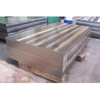 Wholesale 1.2344 steel plate - 1.2344 forged steel supply from china suppliers
