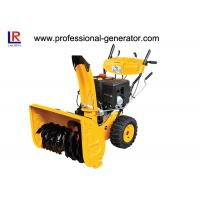 11HP Electric Tractor Snow Blower / Thrower / Sweeper Manual Manufactures
