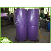 Wholesale Spun Bonded Non Woven Polypropylene Roll , Fire Retardant Non Woven Cloth from china suppliers