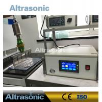 China 305mm Special Titanium Blade Ultrasonic Food Cutting With 3m Cable Length on sale