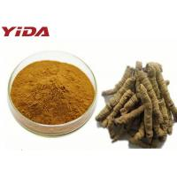 Wholesale Enhance Sexuality Morinda Officinalis Extract Raw Powder To Strong Muscle And Bone from china suppliers