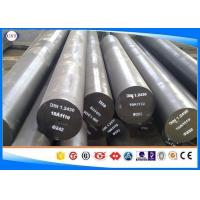Buy cheap 826M40 Hot Rolle Steel Bar,Alloy Steel Round Bar With Peeled& Turned Surface, from wholesalers