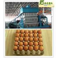 Wholesale CE automatic roller type paper pulp moulding machine (FCZMG4-32) from china suppliers