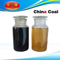 Quality WapluTM china coal for sale