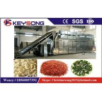 Buy cheap Vegetable Fruit Grape Fish Drying Machine Dehydrator from wholesalers