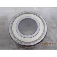 Buy cheap Double Row Angular Contact Ball Bearing 3309A-2Z/C3 Steel Sheilds C3 Clearance from wholesalers