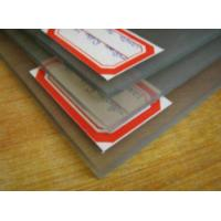 Buy cheap Silicone Membrane from wholesalers