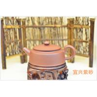 Wholesale Handmade Purple Sand Teapot  , 180cc Yixing Clay Teapot Eco - Friendly from china suppliers
