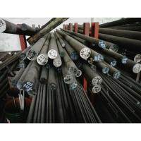 Quality Inconel 625 UNS N06625 Ns336 Stainless Steel Round Bar ASTM B446 For Machine for sale
