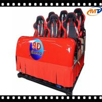China Pefect standard chair 9d cinema mani square 7d theater on sale