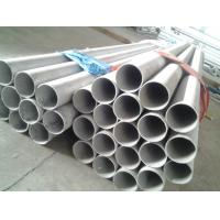 Quality Seamless stainless steel tube 304L 316L 309S 310S , 304 seamless tube for sale