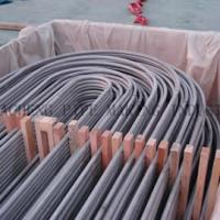 Wholesale Heat Exchanger U Bend Tube from china suppliers