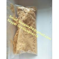 Buy cheap MPHP-2201 Lab Chemicals Intermediates,Cannabinoids Research Chemical Powders from wholesalers
