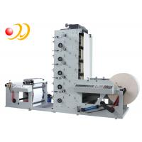 Buy cheap 4 Colour Flexo Printing Machine Operator For Waste Rewinding from wholesalers