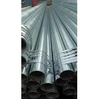 China Galvanized Steel Scaffold Tube Welded Water Tube Galvanized Steel Pipe For Drinking Water on sale