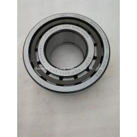 Wholesale SKF cylindrical roller bearing NUP2314ECP ,NUP 2314ECP ,NUP2314 ECP from china suppliers