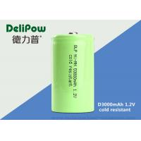 Wholesale ROHS / Iso Approved 1.2 V 3000mah Rechargeable Battery For Cold Resistant from china suppliers