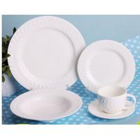 Wholesale Super White Porcelain Dinnerware Sets 20 Pieces With Embossment from china suppliers