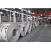Mill Edge 304 430 Hot Rolled Stainless Steel Coil with JIS ASTM AISI GB Standard