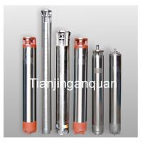 Wholesale Submersible borehole pump from china suppliers