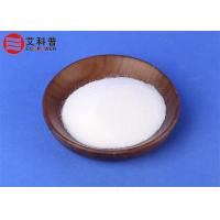 Buy cheap White Precipitated Silica Powder For Preventing Particles Or Powdery Feed from wholesalers