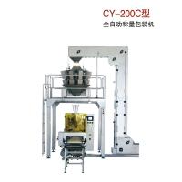 Full Automatic Multi Head Weigher Vertical Chocolate Packing Machine For Wrapping Manufactures
