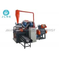 Wholesale Industry Copper Wire Recycling Machine / Aluminum Copper Separator Machine from china suppliers