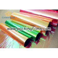 Wholesale rainbow films from china suppliers