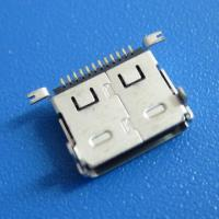 Wholesale Female Micro USB Connector 12Pin SMT Type from china suppliers