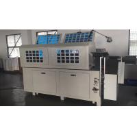 Buy cheap Computer Control Automatic Wire Forming Machine 10 Axis Convenient Operation from wholesalers