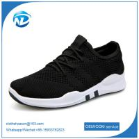 Wholesale factory price cheap shoes 2019 New Design Lace-up Textile Fabric Men Sport Running Shoes from china suppliers