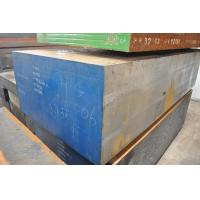 Wholesale Hot rolled mould steel 1.2738 prices from china suppliers