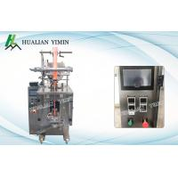 Wholesale Automatic Liquid / Sauce Packing Machine For Ketchup , Tomato Sauce , Chili Sauce from china suppliers