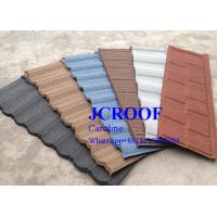 Wholesale Archaistic Adorable roman Corrugated Metal Roofing Sheets with new design house roof from china suppliers