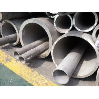 Wholesale 3mm - 50mm Thickness Stainless Steel Seamless Pipe , 304 Seamless Tube from china suppliers