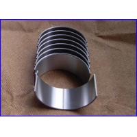 China Bottom End Bearing 735168M91 / M81550 , Diesel Main Rod Bearing For MF24 50 60 165 on sale