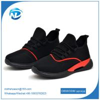 Wholesale new design shoes men light weight casual sports shoes casual athletic shoes from china suppliers
