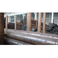 Wholesale Thick Wall Carbon Seamless Steel Pipes from china suppliers