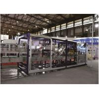 Wholesale B601500 Gift Box Can Packaging Machine 380v 50hz High Degree Of Automation from china suppliers