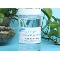 Wholesale BT-1125  6500 Cst Viscosity MakeUp Silicone Blend BT-1125 Excellent Affinity For Skin from china suppliers